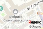 Схема проезда до компании Металраша в Москве