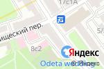 Схема проезда до компании Кашин Керамикс в Москве