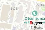 Схема проезда до компании Федеральный экспертный центр в Москве