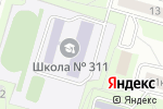 Схема проезда до компании Танцевально-спортивный клуб в Москве