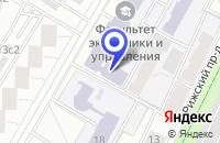 Схема проезда до компании АВТОСЕРВИСНОЕ ПРЕДПРИЯТИЕ ГС И К в Москве