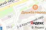 Схема проезда до компании Джорджия в Москве