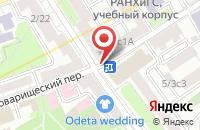 Схема проезда до компании Компания ABC в Москве