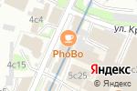 Схема проезда до компании Kill Fish в Москве