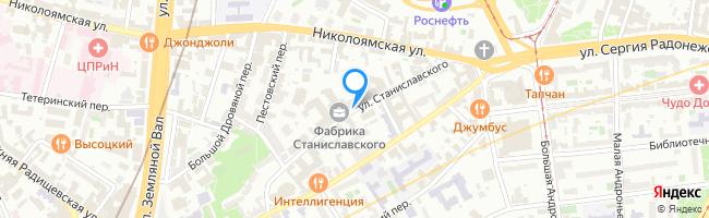 улица Станиславского
