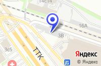 Схема проезда до компании АВТОСЕРВИСНОЕ ПРЕДПРИЯТИЕ ШКОДА в Москве