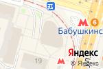 Схема проезда до компании Магазин джинсовой одежды на Енисейской в Москве