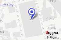 Схема проезда до компании НПО САТУРН в Москве