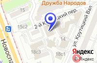 Схема проезда до компании НИИ БИНАР в Москве