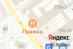 Схема проезда до компании Империя камня в Москве