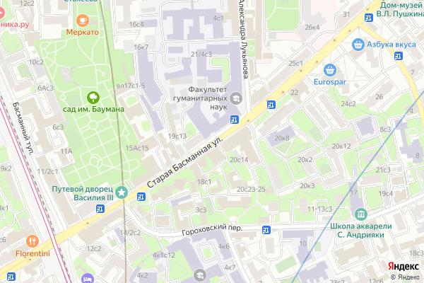Ремонт телевизоров Улица Старая Басманная на яндекс карте
