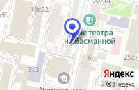 Схема проезда до компании ТФ ЦЕНТРКОМП в Москве