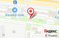 Схема проезда до компании Идея в Москве