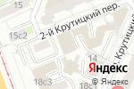 Схема проезда до компании Адвокатский кабинет Гурьева В.И. в Москве