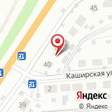ООО Отопление Газ Монтаж