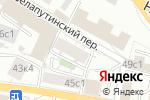 Схема проезда до компании БУХГАЛТЕРИЯ И ПРАВО в Москве