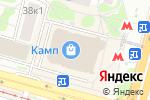 Схема проезда до компании Инстант Тревел в Москве