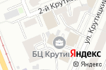 Схема проезда до компании Виста Альянс в Москве