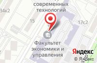 Схема проезда до компании Обрис в Москве
