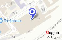 Схема проезда до компании ПОЧТОВАЯ ЭКСПЕДИЦИОННАЯ КОМПАНИЯ в Москве