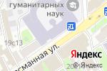 Схема проезда до компании Deep House в Москве