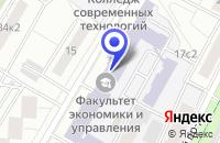Схема проезда до компании НПФ РАЗРАБОТЧИК-1 в Москве