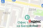 Схема проезда до компании КБ ФорБанк в Москве