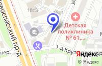 Схема проезда до компании АКБ ТЕМПБАНК в Москве