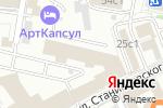 Схема проезда до компании Каркаде лизинг в Москве
