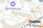 Схема проезда до компании Coffee Point в Москве