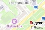 Схема проезда до компании LUSTRIT.ru в Москве