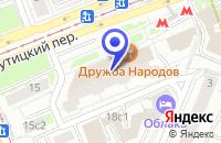 Схема проезда до компании БИЗНЕС-ЦЕНТР КОМПЛЕКС-АВТО в Москве
