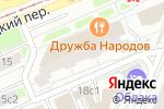 Схема проезда до компании Led-Diodes в Москве