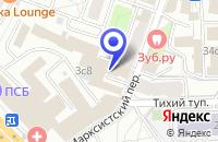 Схема проезда до компании ТФ ЕВРОК в Москве