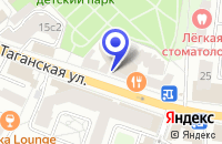 Схема проезда до компании ТФ НАЦИОНАЛЬНАЯ ДИСТРИБЬЮТЕРСКАЯ КОМПАНИЯ в Москве