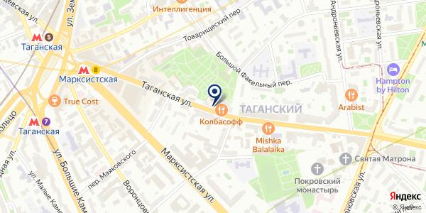 ПРЕДСТАВИТЕЛЬСТВО В МОСКВЕ ТФ PFIZER INTERNATIONAL INC. на карте Москве
