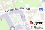 Схема проезда до компании Сигма Метрикс в Москве