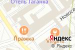 Схема проезда до компании Real Market Estate в Москве