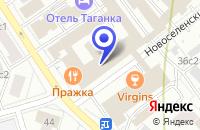 Схема проезда до компании КОНСАЛТИНГОВАЯ КОМПАНИЯ БИЗНЕС АНАЛИТИКА в Москве
