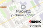 Схема проезда до компании Спорт Профессионал в Москве