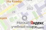 Схема проезда до компании Black Ji lounge в Москве