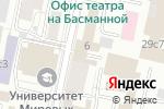 Схема проезда до компании Инженерная служба Басманного района в Москве
