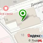 Местоположение компании Комлинк