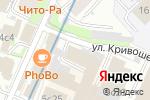 Схема проезда до компании СК Благодать в Москве