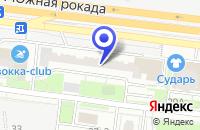 Схема проезда до компании МАГАЗИН Ю.А.МЕБЕЛЬ в Москве