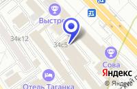 Схема проезда до компании ТФ ВИКОМСТРОЙСЕРВИС в Москве