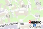 Схема проезда до компании Академия вокального творчества в Москве