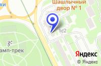 Схема проезда до компании НОТАРИУС ЯКУШЕВА Л.И. в Москве