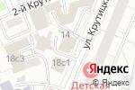 Схема проезда до компании СНК-МКК в Москве