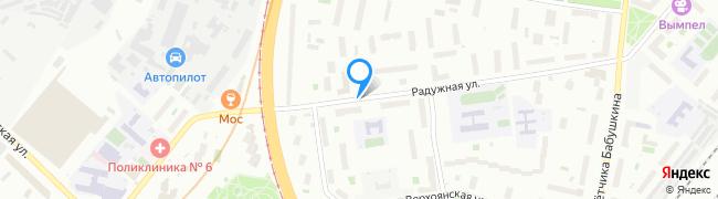 Радужная улица